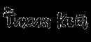 Logo_Black-1-275x116-2